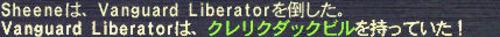 Gw20080830235822